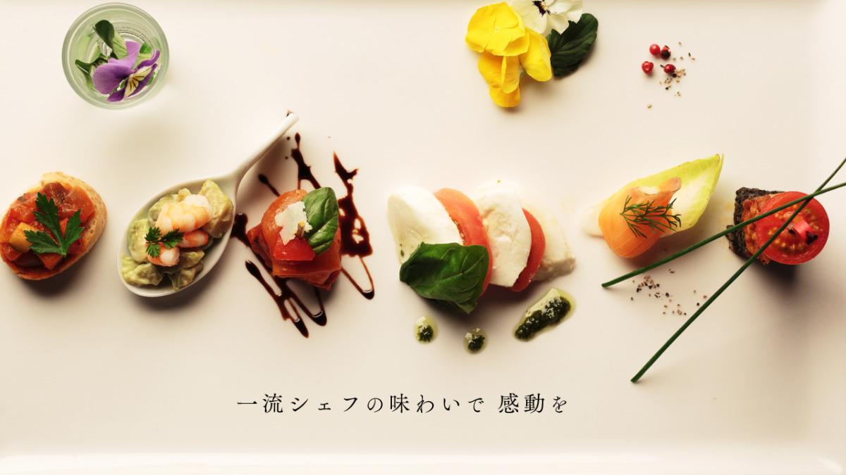 大晦日に『おせち料理』が自宅に届く♪南海ケータリングサービス(株)がおせちの予約を始めたみたい!: