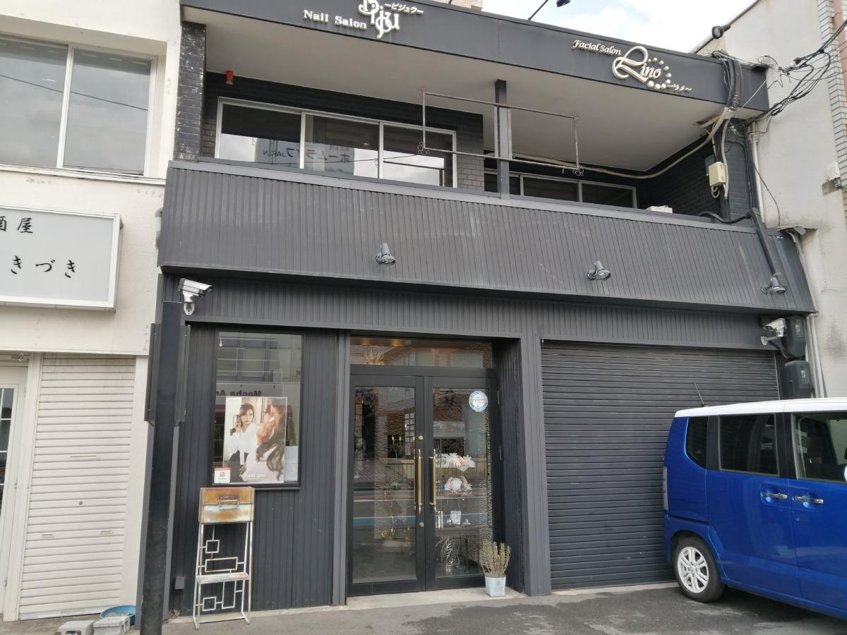 【2020.9/20リニューアル♪】堺市北区・310号線沿いにあるネイルサロン『nail salon&school Bijou(ビジュー)』がリニューアルオープンしていました♪: