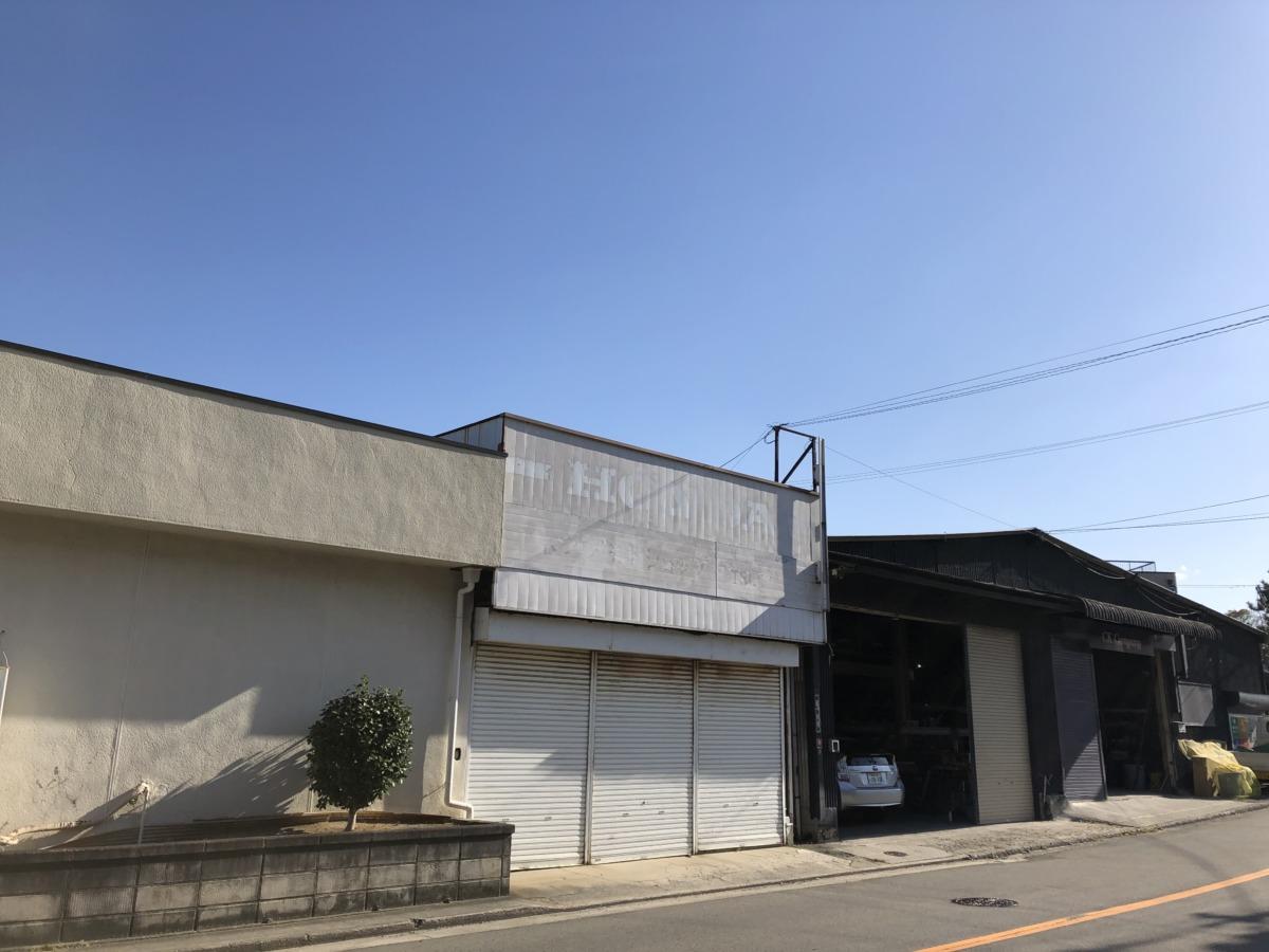"""【2021.4月オープン予定】堺市中区・原池公園の近くに""""美容室""""ができるみたい!:"""