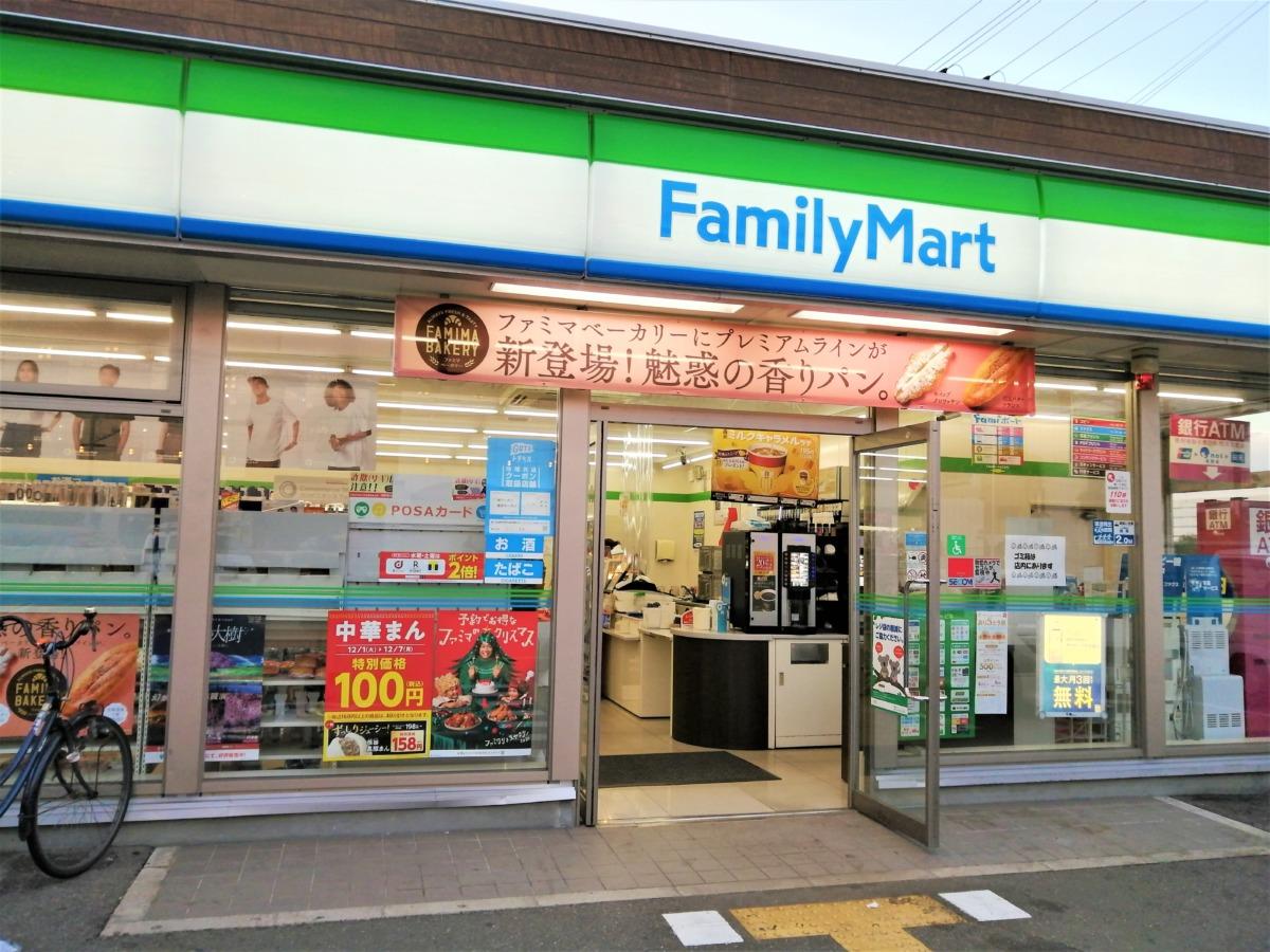 【2020.12/1リニューアル】堺区・大和川の手前にある『ファミリーマート堺砂道町店』がリニューアルしたよ!:
