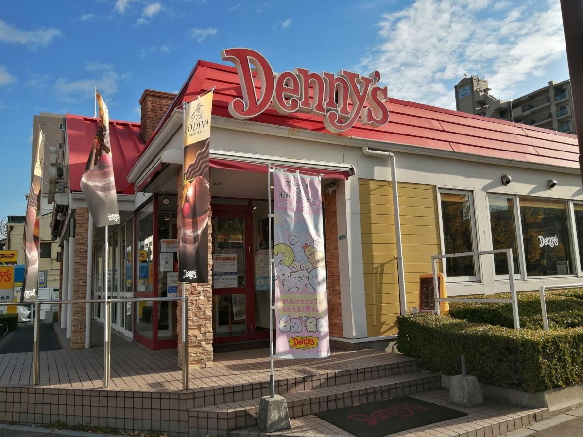 【2020.12/15閉店◆】ショック~!『デニーズ堺宿院店』が閉店するそうです・・・@堺区: