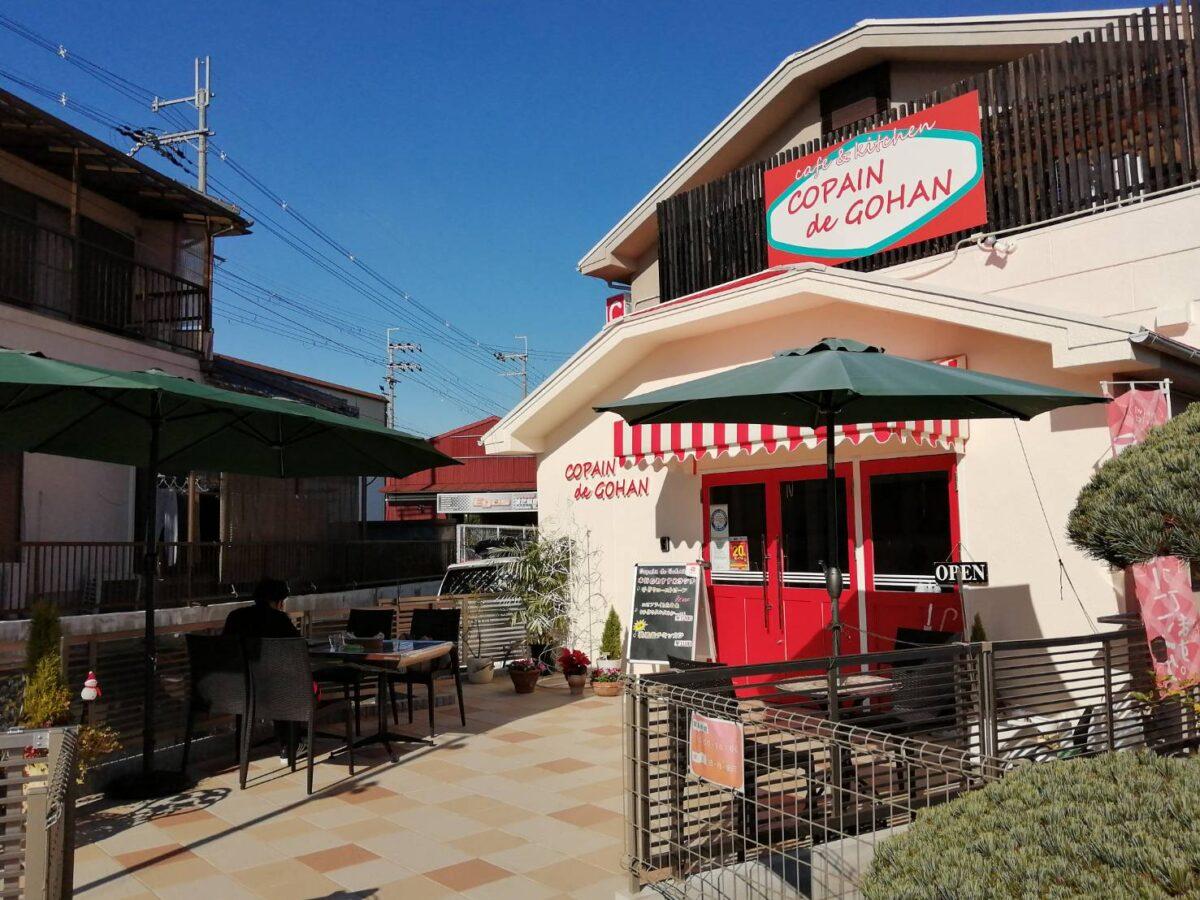 【祝♡オープン1周年】堺市美原区・赤い看板が目印のオシャレなカフェ『COPAIN de GOHAN(コパンデゴハン)』に行ってきたよ~: