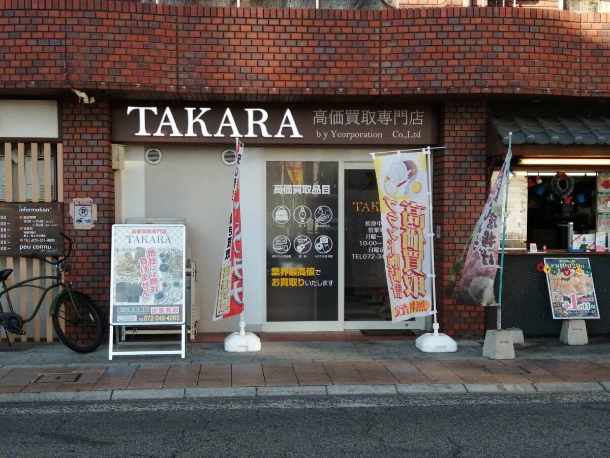 【2020.11/2オープン★】河内松原市・貴金属 ブランド品 買取専門店『TAKARA 松原中央店』がオープンしてましたよ♪: