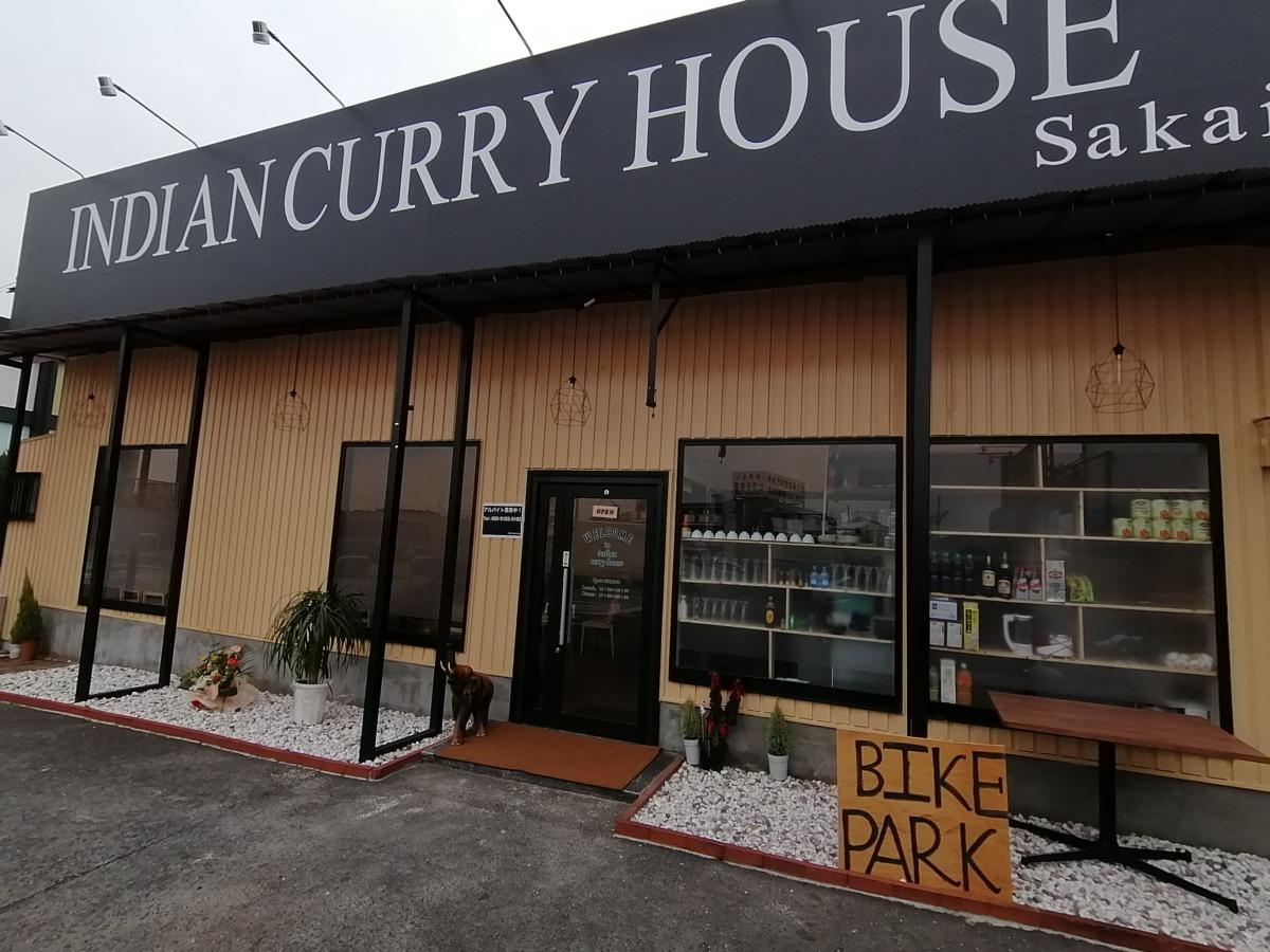 【2020.12/8オープン】堺市西区鳳・スパイシーな本場のカレーが食べられるっ!『INDIAN CURRY HOUSE Sakai』がオープンしたよ!: