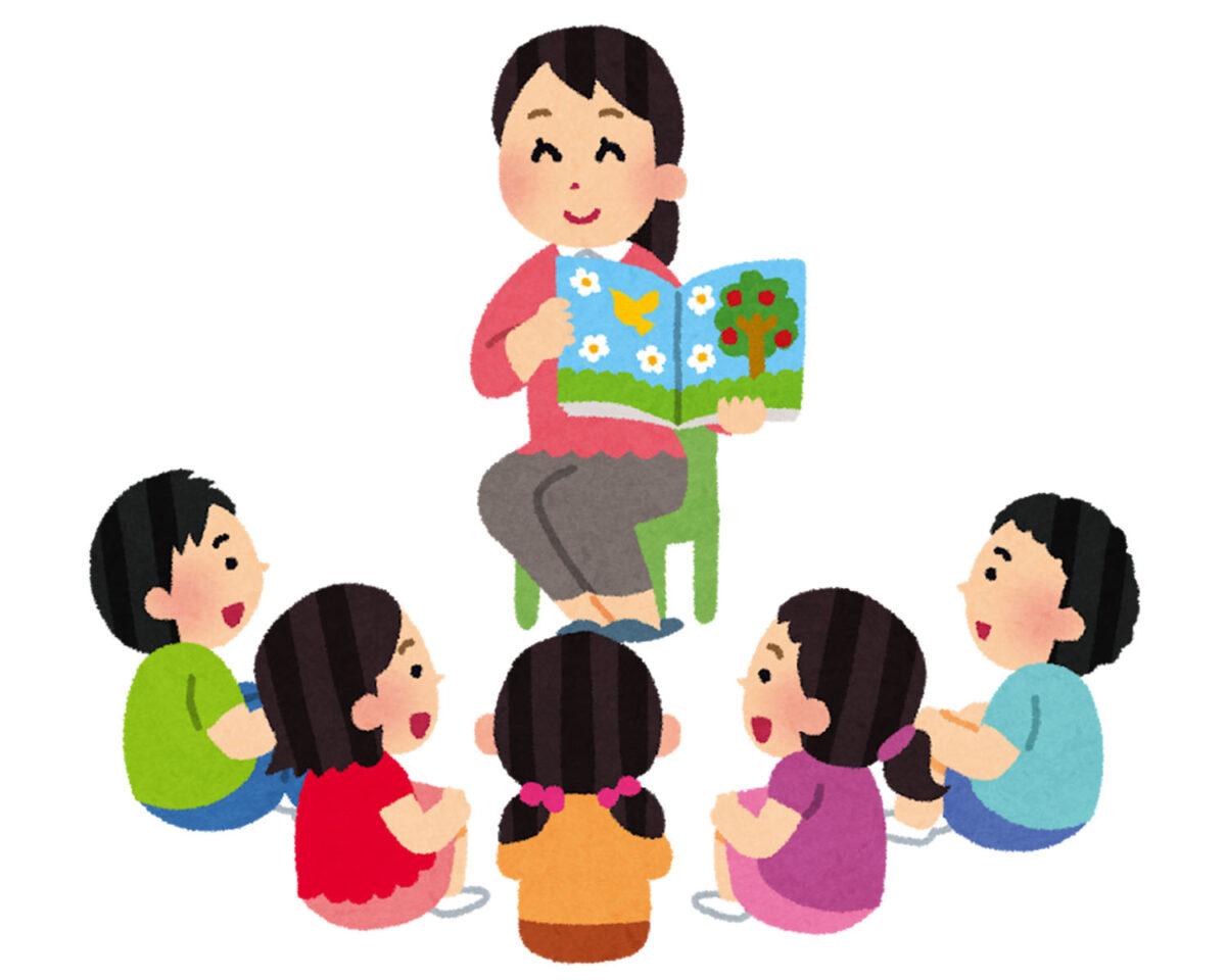 【2020.12/12(土)・12/26(土)開催☆】堺市美原区・美原図書館にて『おはなしのへやへ、ようこそ!』が開催されるよ♪: