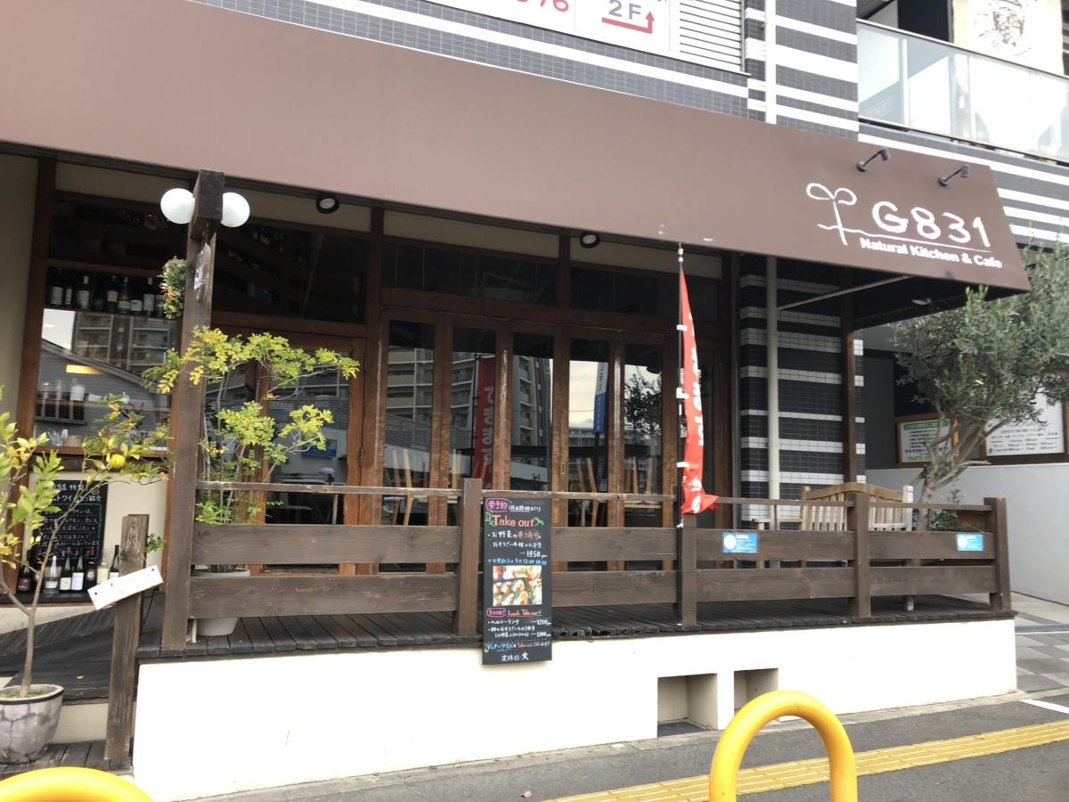 堺市北区・なかもず*野菜がいっぱいとれる創作料理店『G831 Vegetable&Wine』の彩り鮮やか弁当がテイクアウトできるよ!【テイクアウト・デリバリー特集】: