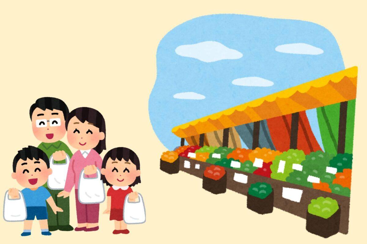 【2020.12/19(土)開催】堺市美原区・美原本通り商店街内つどいのおみせで『美原朝市』開催!!午前10時から♪: