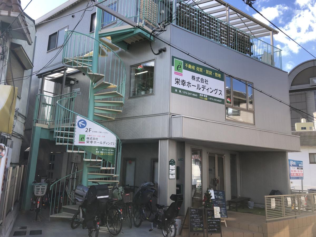 【2020.12/1移転オープン】堺東駅すぐ!アロマとヨガのスタジオ『Hive Terrace』がオープンしたよ♪: