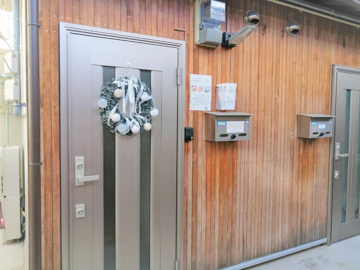 【2020.10/20オープン】堺市西区・鳳駅から徒歩3分の隠れ家サロン☆『nail&eyelash salon makana(マカナ)』がオープンしているよ!: