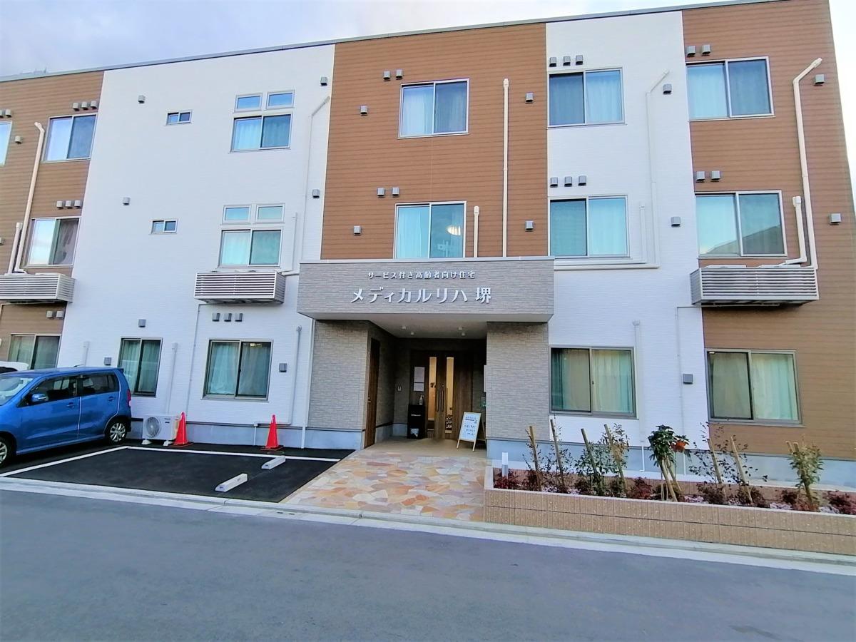 【2020.11/1頃オープン】堺市北区・東三国丘小学校近くにサービス付き高齢者向け住宅『メディカルリハ堺』がオープンしています: