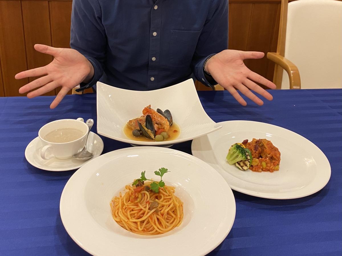 メイプルキッチン,イタリアンキット