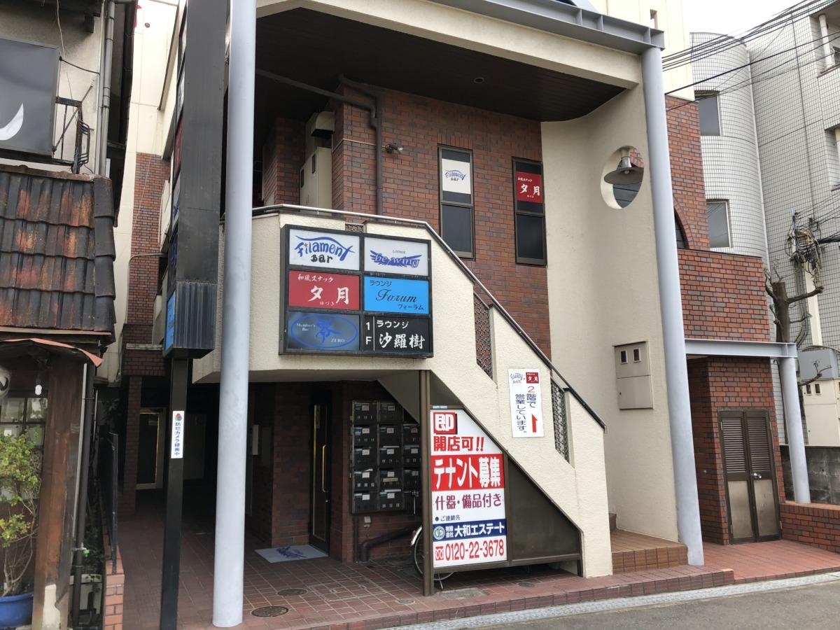 【2020.10月オープン】堺市中区・深井駅の近くに『Member's Bar 零~ZERO~』がオープンしたみたい!: