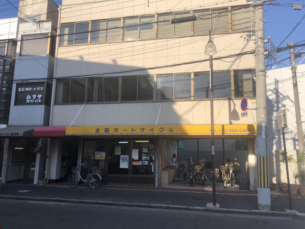 【2020.12/27閉店】堺市東区・初芝駅すぐの自転車屋さん『太田オートサイクル』が閉店されるようです・・・。:
