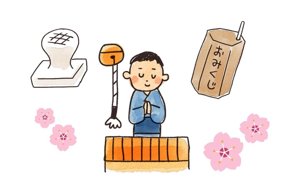 【さかにゅーこぼれ話】年末年始・さかにゅーのこと -編集室 たま編-: