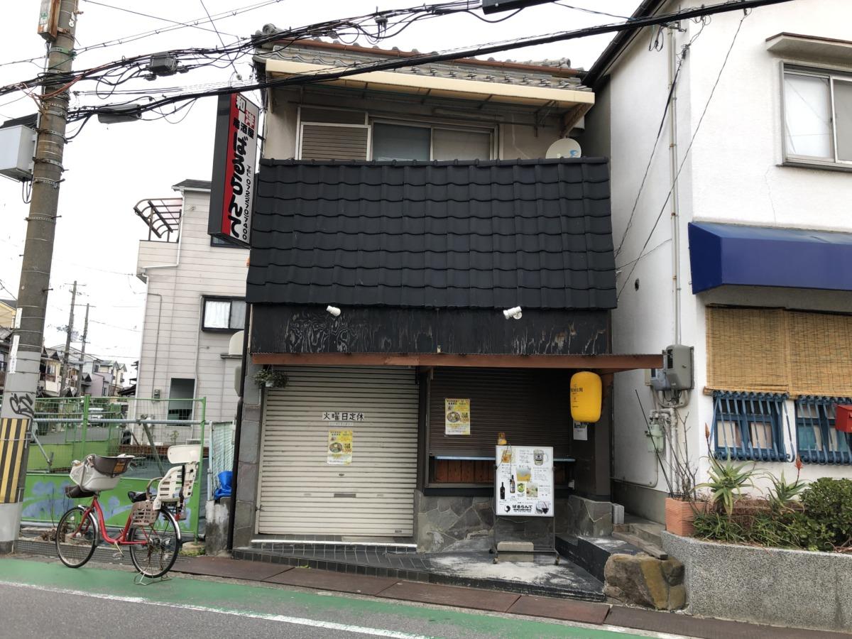 堺市中区・お正月にピッタリ♪『ばるらんて』のオードブルはいかが??【テイクアウト・デリバリー特集】: