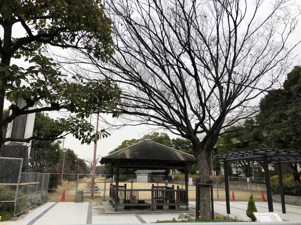 【2021.2/12まで改修工事!】堺区『土居川公園』の藤棚の工事の為、通り抜けできなくなっています!: