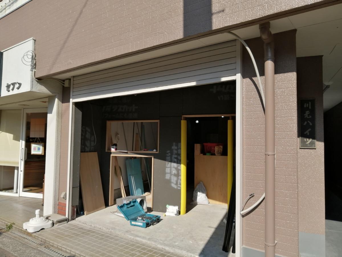 【2021.1月中旬オープン予定】堺区・羽衣で人気のコロッケ店の姉妹店が七道にやってくる!『コロッケスタンド』がオープンするみたい!:
