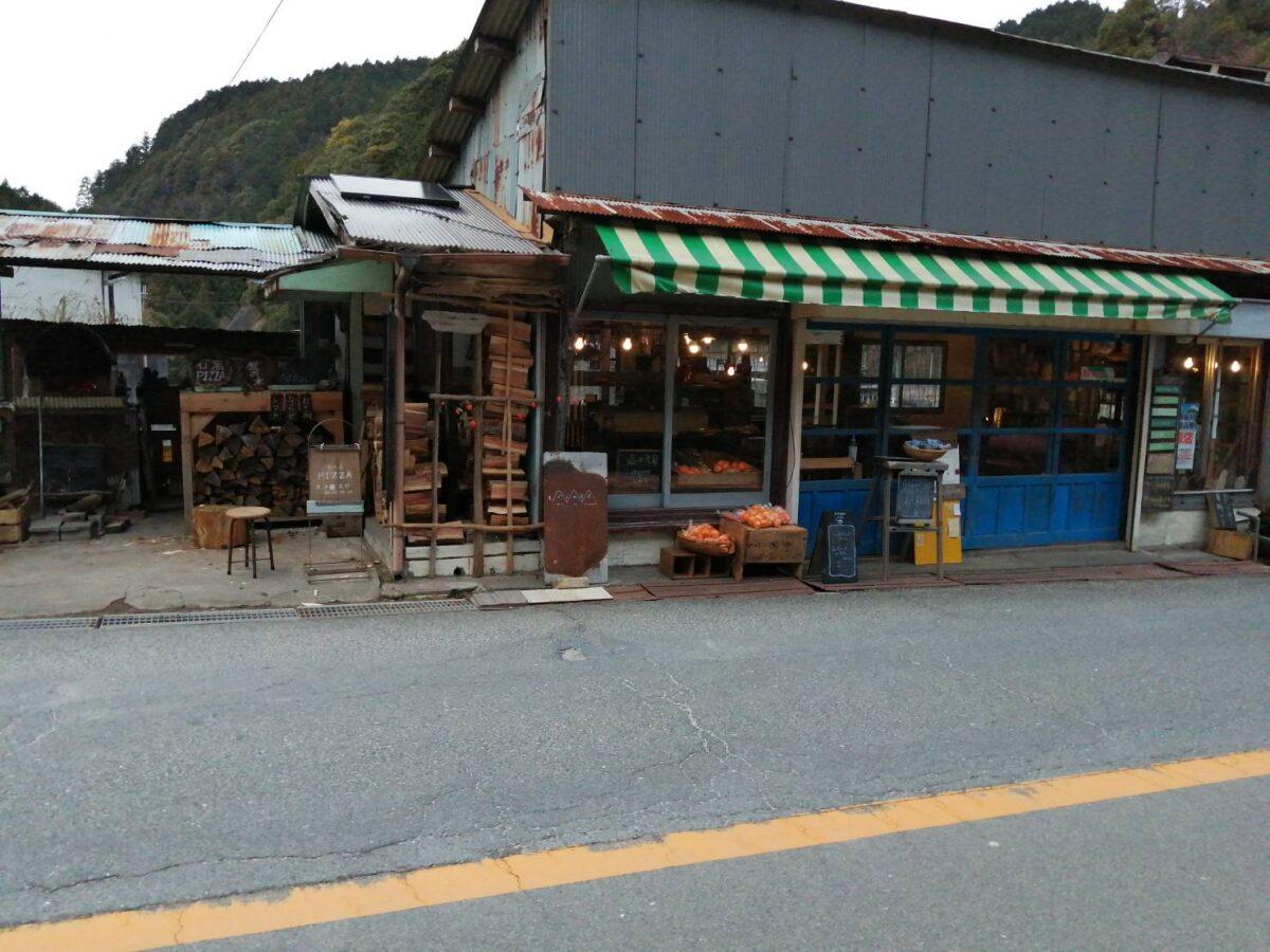 【2020.10/11オープン♪】南河内郡・千早赤阪村に石窯ピザ&日替りCafe &貸しスペース『もぐらの寝床』がオープンされていますよ♪: