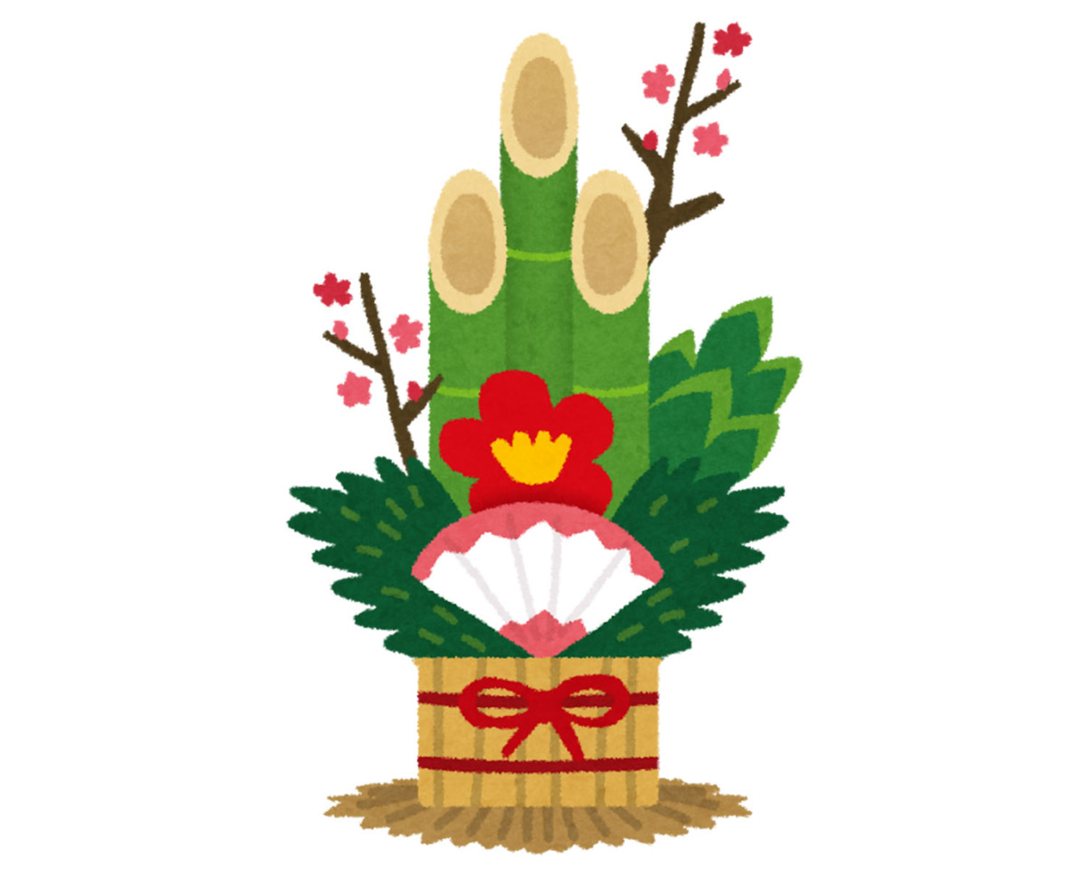 【2021.1/1(火)開催☆】河内長野市・くろまろの郷が『お正月オープン』するみたい!福袋の限定販売もあるよ!:
