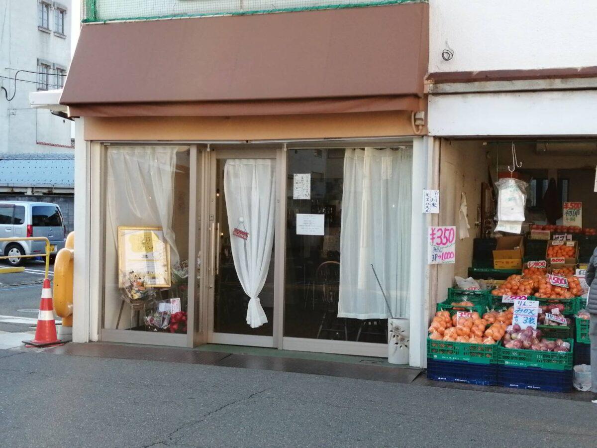【2020.12/15オープン♪】羽曳野市・近鉄南大阪線 恵我ノ荘から徒歩3分!『カフェムツボ』がオープンされていますよ♪: