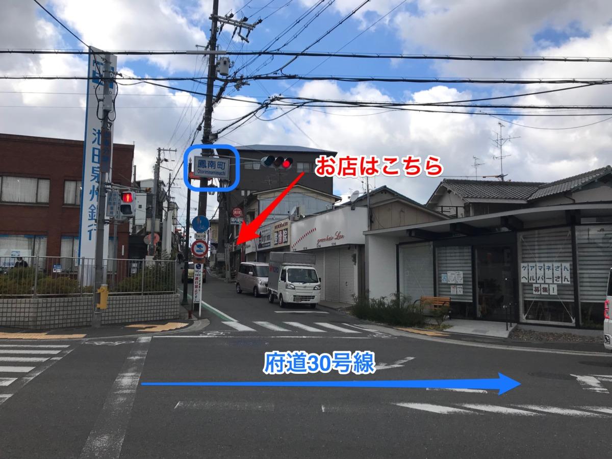 さかにゅー 堺市西区 ILLSupply