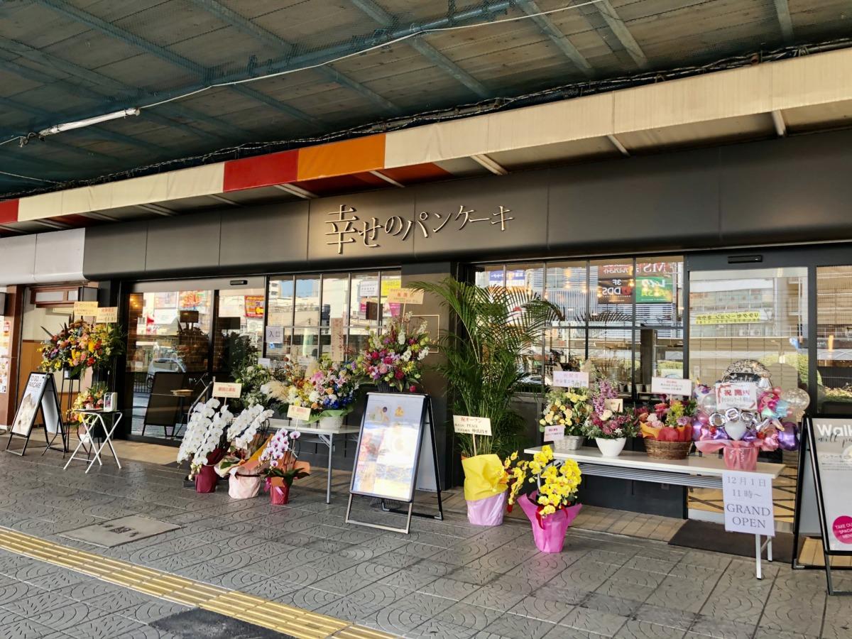 【2020.12/1オープン♬】たくさんのお花に囲まれて♡テイクアウトも可能な『 幸せのパンケーキ 堺東店』堺区についにオープンしましたよ!!:
