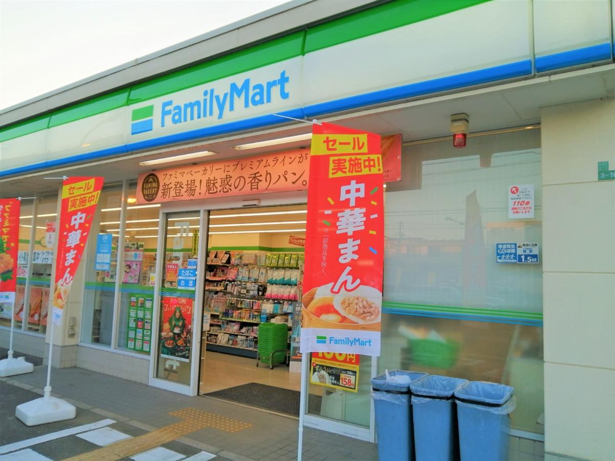 【2020.12/1リニューアル】堺区・デニーズの前にある『ファミリーマート堺錦綾町店』がリニューアルしたよ!: