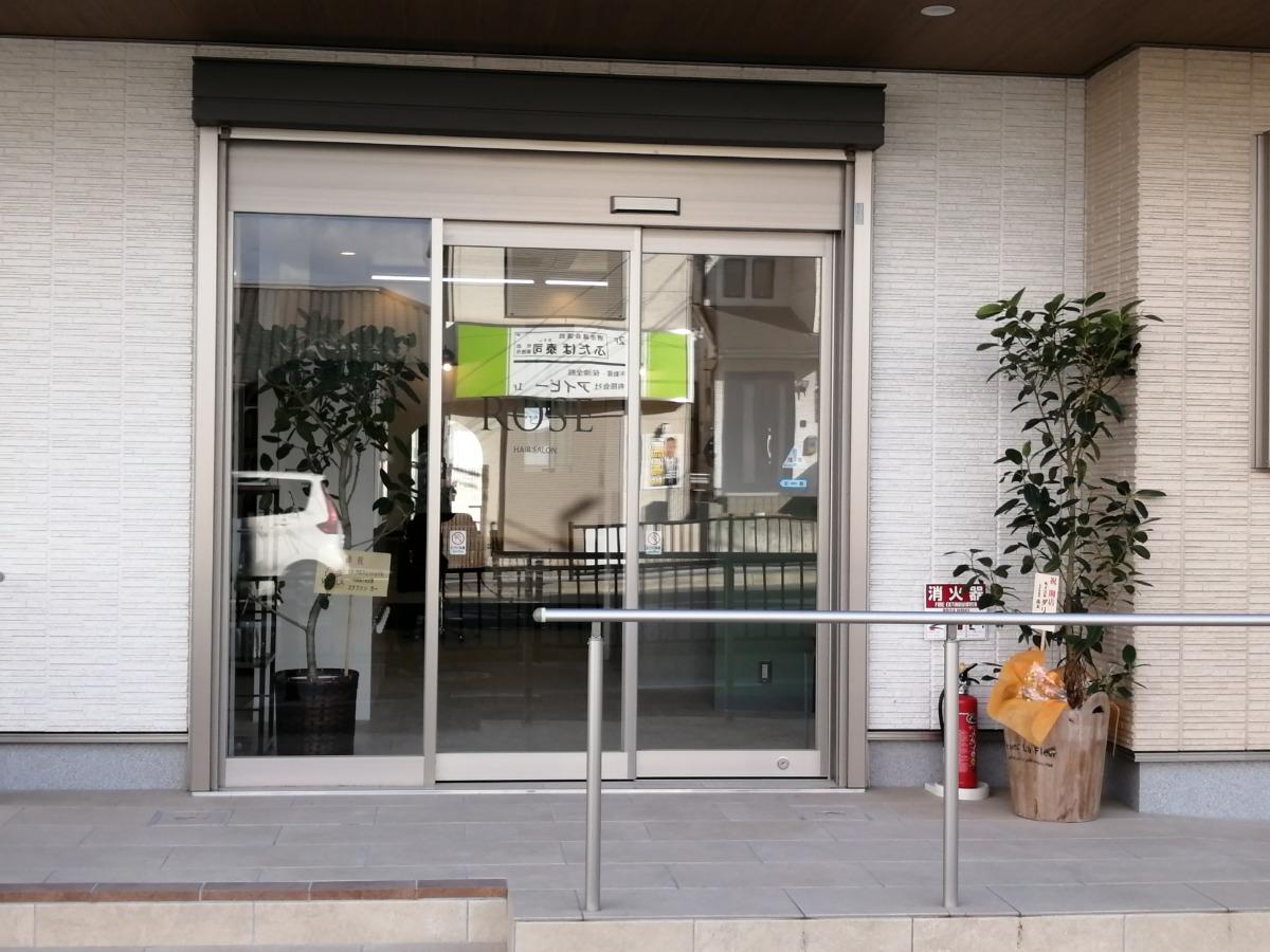 【2020.12/17オープン】堺市西区・堺市初出店☆大阪市内で人気のヘアサロン『ROSE』がオープンしたよ!: