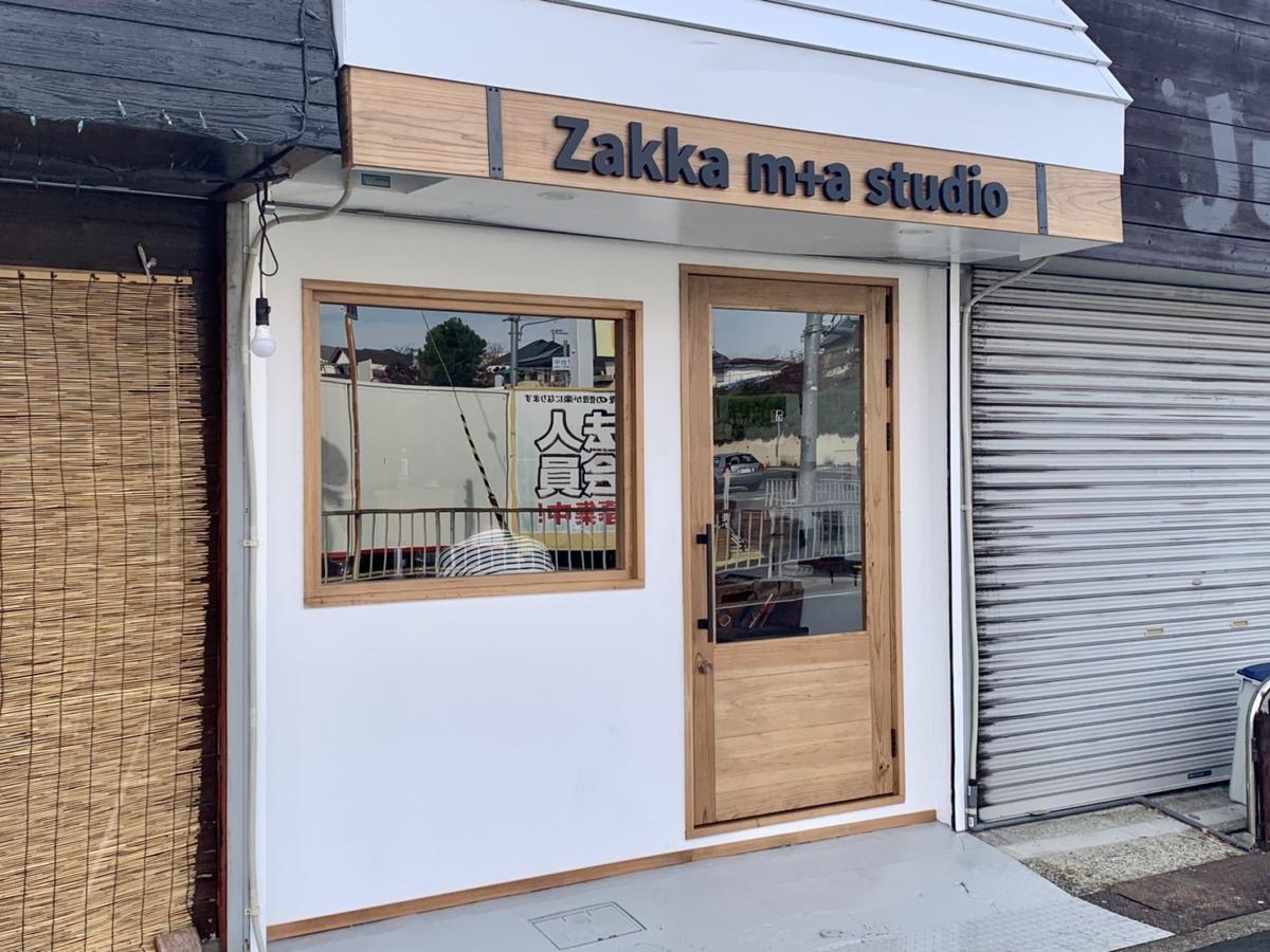 【2020.12/10オープン★】堺市南区・釜室に革雑貨とセレクトアクセサリーのお店『Zakka m+a studio』がオープンするみたい!!: