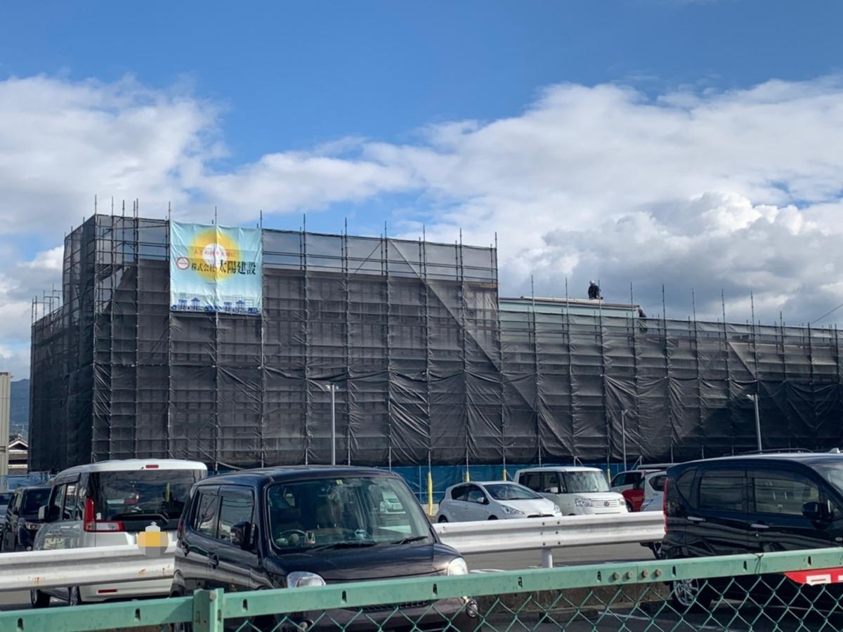 【2021.4月開園予定★】富田林市に開園する『(仮称)富田林さくらげんき学園』が建ちあがってきたよ!!かなり大きな園になりそう♡: