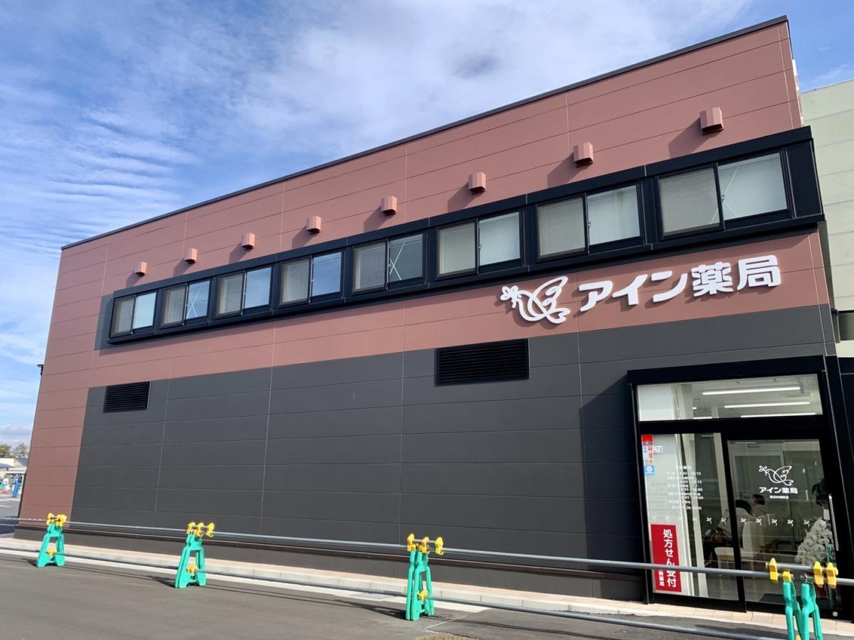 【2020.11/3開局★】富田林市・富田林病院内に『アイン薬局 富田林病院店』が開局しているよ~♪: