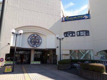 【2021.3/12オープン】堺市西区・おおとりウイングスに復活オープン!!『いあスパ』がオープンするみたい!: