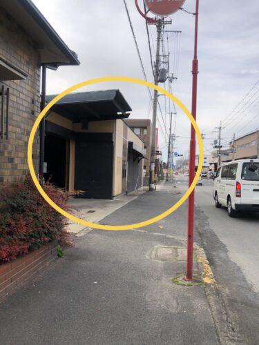 【新店情報♫】松原市・阪南中央病院近くの花屋さん跡地に新しいお店ができるみたい!!: