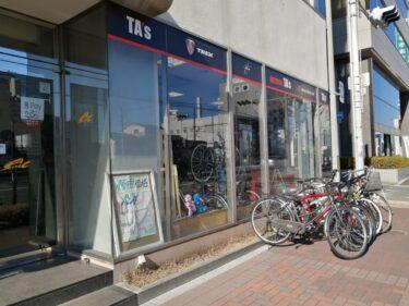 初心者大歓迎♡堺区宿院のおしゃれ自転車屋さん『TA's』は親身なアドバイスが受けられる!【堺・南河内の自転車屋さん特集】: