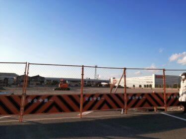 【2021.6月オープン予定か?】堺区★遠里小野町マルハン横の広~い土地にできるのは・・・??: