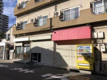 【2021.1月上旬オープン予定】堺市堺区・メンズオンリーで1席のみの贅沢空間♪『BARBER SHOP LiFe HAIR 堺大浜』がオープンするみたい!: