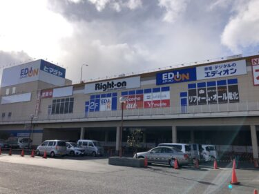 【オープン日判明!】べスピア堺に待望のスーパー!!『ライフ 堺インター店』がようやくオープンするよ~!!: