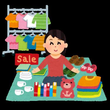 【2021.4/24(土)開催♫】堺区・堺浜シーサイドステージでフリーマーケットが開催されます!!: