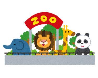 【2021.1/10(日)開催予定☆】堺市北区で『ふれあい動物園』が開催されるよ♪@中百舌鳥住宅公園: