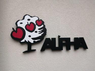 【明後日オープン★】堺東駅近★小窓がかわいい美容室『ALPHA堺東本店』がOPEN間近です: