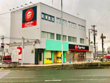 【3月にオープンか??】富田林市・170号線沿いの『放課後等デイサービス  かみひこうき昭和町』最新情報です!: