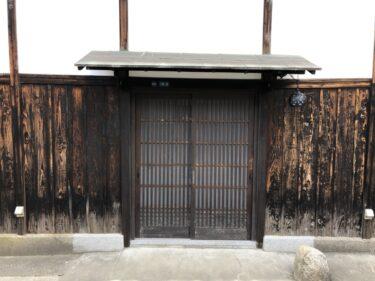 【2021.3月オープン予定】富田林市・旧杉山家住宅の近くに『さくら食堂』ができるみたい!: