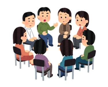 【2021.1/21(木)開催予定☆】大阪狭山市でカウンセラーから学べる『きらぴ☆トーク』が開催されるみたい♪参加無料!: