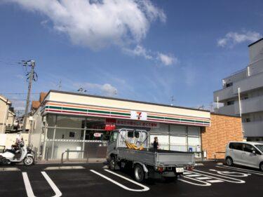 【2021.1/22オープン!】堺市中区・業務スーパー堺学園町店の近くに『セブンイレブン堺学園町店』がオープンしましたよ~!!: