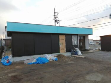 【新店情報☆】羽曳野市・西浦 旧170号線沿いにからあげグランプリ最高金賞を受賞した『鶏笑 羽曳野店』がオープンするみたい☆: