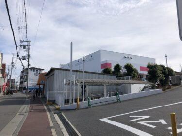 【新店情報っ!】松原市・「万代 松原店の跡地にできるのは・・・?: