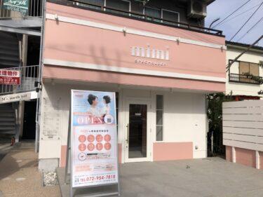 【オープン日判明♪】藤井寺駅の近くにできる可愛い美容室『Spec Holder mimi(スペックホルダーミミ)』のオープン日がわかりました♪: