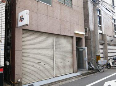 【2021.2月中旬オープン予定】堺東★サンドイッチカフェ『PEACE FREE cafe』のオープンが少し延期になったみたい: