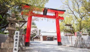 【2月2日(火)開催!】開口神社・節分祭@堺市堺区: