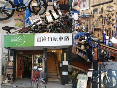 JR堺市駅前★遠方からもお客さんが来るミニベロカスタムが得意のお店はママチャリユーザーにも強い味方でした『ぽたりんぐぅ』【堺・南河内の自転車屋さん特集】:
